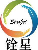 Starjet Bintan Resort